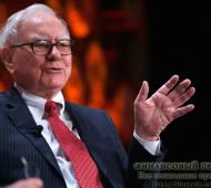 Инвестор Уоррен Баффет: биография, история успеха