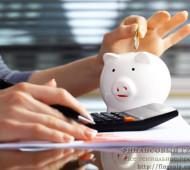Не хватает денег на покупку: накопление или кредит?