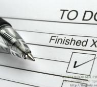 Как составить список дел?