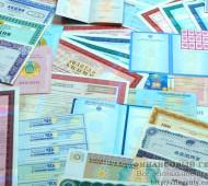 Акции и облигации: основные отличия