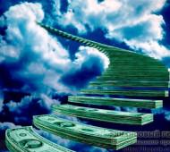 Семейный бюджет и личный финансовый план