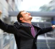 Успешный человек… Что значит быть успешным?