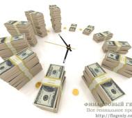 Частные инвестиции: жизненный путь инвестора