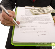 люди дающие в долг под процентыприват 24 взять кредит онлайн на карту