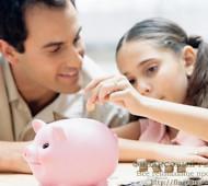 Финансовое воспитание детей: 10 основных ошибок