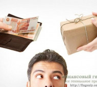 Как вернуть деньги за некачественный товар?
