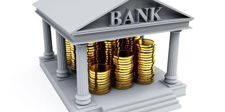 Денежный мультипликатор. Как работает банковская система?