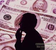 Принятие финансовых решений. Как принять финансовое решение?