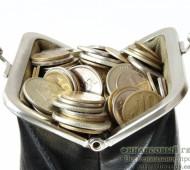 Экономия денег. Зачем экономить?
