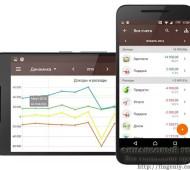 Домашняя бухгалтерия: обзор приложений для Anroid, iOS