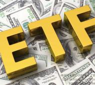 ETF-фонды (биржевые индексные фонды)