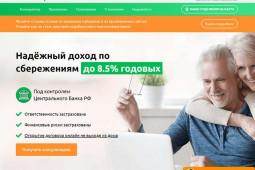 КПК Московский финансовый центр: обзор компании