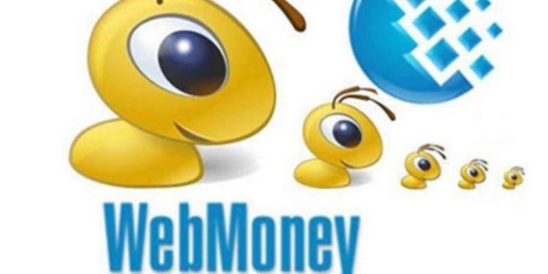 Платежная система Вебмани (Webmoney)