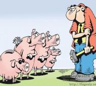Куда вложить деньги перед дефолтом (в кризис)?