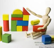 Личный финансовый план: исходные данные