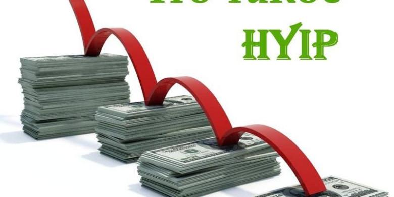 Хайп-проекты: инвестиции или игра?