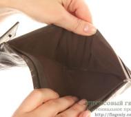 Как решить финансовые проблемы? Решение финансовых проблем