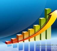 Экономический рост: факторы, показатели, темпы в России