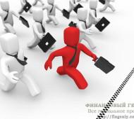 Как стать лидером? Мифы о лидерстве