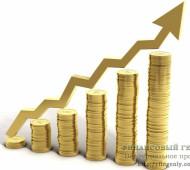Как улучшить свое финансовое состояние?