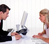 Кредитные уловки или почему я должен банку?