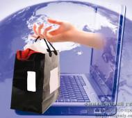Как совершать покупки за рубежом в интернете?