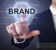 Личный бренд. Создание и продвижение личного бренда