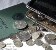 Пособие по безработице в Крыму