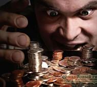 Экономия и жадность: в чем различие?