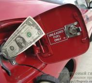 Как снизить расход топлива и сэкономить на бензине?