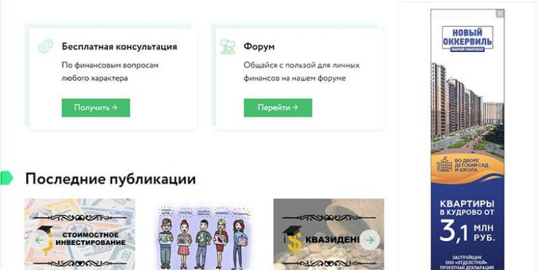 Новый дизайн сайта