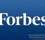 Самые богатые люди мира. Рейтинг Форбс