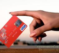 Оформление кредитной карты. Как оформить кредитную карту?