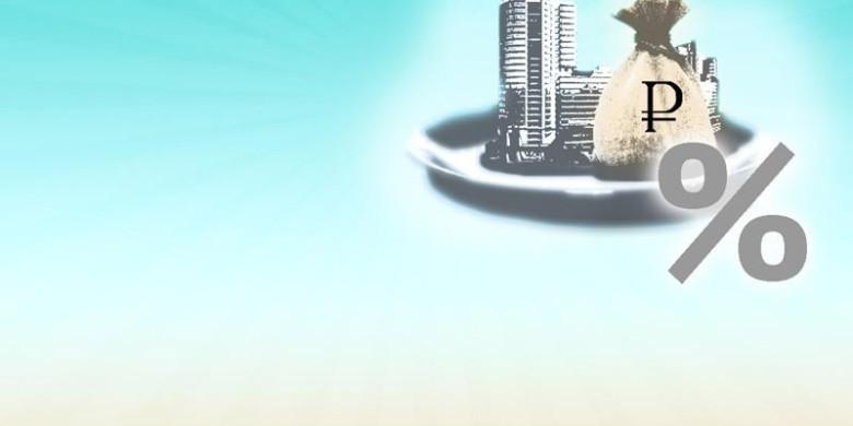 Мировая финансовая система