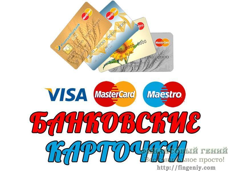 Cashback2you-3