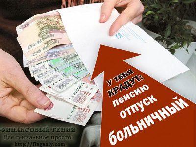 Как начисляют зарплату вахтой 6030