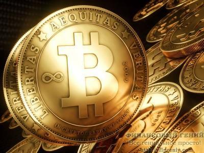 Биткоины как добыть форум как возникает биткоин