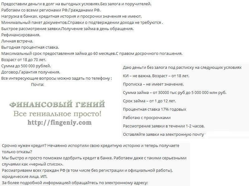 потребительский кредит в в новгороде