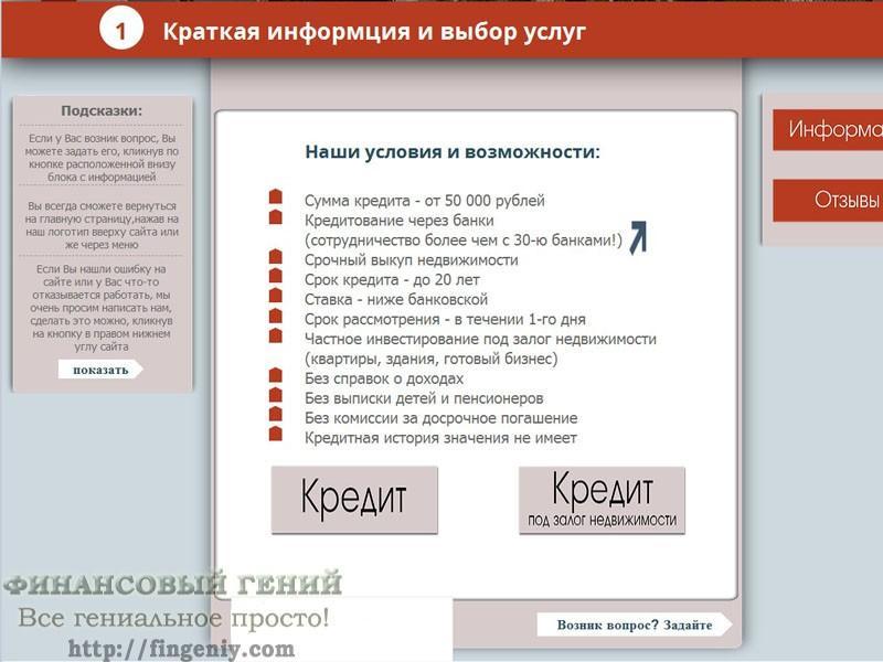 частный займ украина отзывы втб перевод кредитов