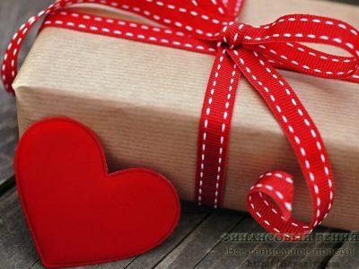День Святого Валентина, подарки