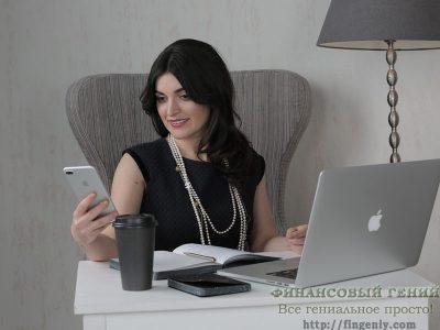 Екатерина Гончарова - 2