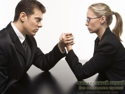 Личные финансы женщин и мужчин