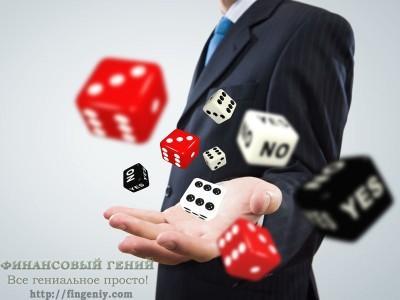 Личные инвестиции