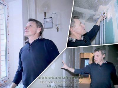 Изображение - Какие вопросы стоит задать при покупке квартиры на вторичном рынке osmotr_kvartiry-400x300