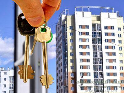 Покупка квартиры в новостройке: риски