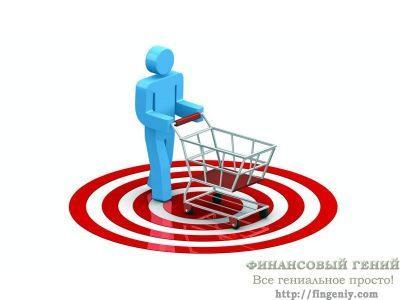 Потребитель и покупатель