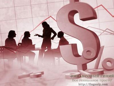 Производные финансовые инструменты