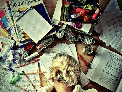Работа и учеба