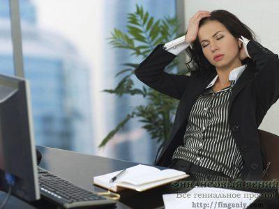 Ущерб здоровью на работе