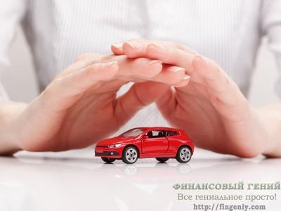 Правила оформления автомобиля при покупке